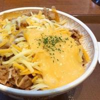 とろ〜り3種のチーズ牛丼を頂きました。 at Sukiya (すき家 虎ノ門四丁目店)