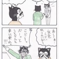 まっちゅる大王~免許取得編~(14)