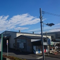 3日前に深谷市で撮影されていた三芳町のアスクル倉庫大火災のお知らせ雲。