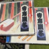 出囃子CD