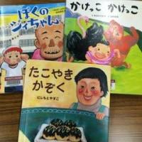 9月8日(木)・読み聞かせ