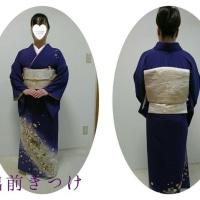 29.6.25出張着付2件目は大阪狭山市、詩吟の大会に出場される訪問着の着付でした。