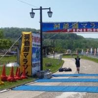 洞爺湖マラソン前日