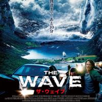 『THE WAVE ザ・ウェイブ』
