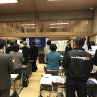 日田市倫理法人会 2017 年3月28 日(火) の連絡事項