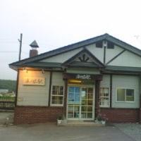 湯ノ岱駅にて