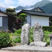 路傍の石神
