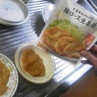 セブンの生姜焼き