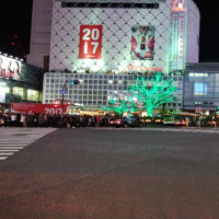帰ろう Shibuya count down!