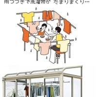 激安!サンルーム 富山県高岡市~サンルーム修理、サンルーム新設~