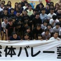 自然体バレー塾in雫石