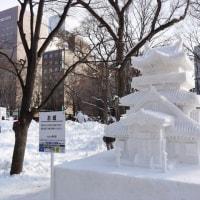 「市民雪像」です !
