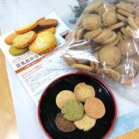 豆乳おからクッキー in ネットショッピング