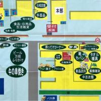 東京湾一周ドライブ