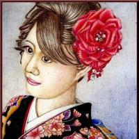 色鉛筆画324 (成人の日)
