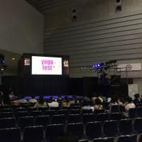 ヨガフェスタ2016 パシフィコ横浜 演奏終わりましたー!