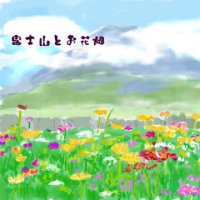 パソコンで描く 「富士花の都公園」