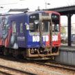 七尾駅 のと鉄道