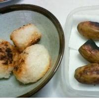 脳ウハウハあはははははあ~(*^。^*) 主食はおにぎり 副菜は焼き芋