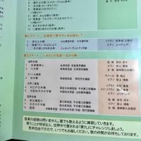 高崎第九合唱団メイコンサート