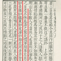 【核心提示】《琉球录》是册封使前往琉球留下的各种发现、辨异、述史和记录见闻的文字,从明嘉靖五年陈侃始作《使琉球录》,除去两次例外,所有册封使归来皆著使录并刊行于世,流传迄今共13部。