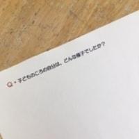 ポロポロこぼれる「書き出す」ワーク
