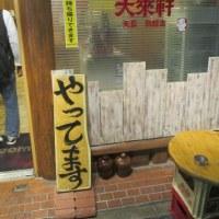 大阪市内 よく歩きました