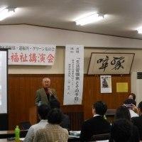 新春福祉講演会と桜の開花状況