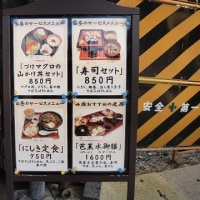 19.東海道線が長時間 不通、