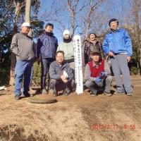 町内の公園に玉縄桜の標識柱を設置しました