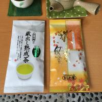 秋におすすめのお茶です。