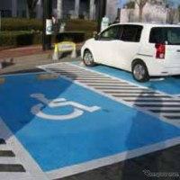 障害者用駐車場を適正利用してもらうパーキングパーミット制度導入は36府県