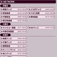 10/31���ե�������Twitter���줭�ϡ� Vol,2