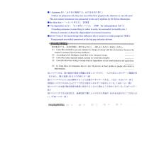 L-2  問題 解説 No.4