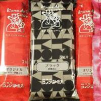 【株主優待】コメダホールディングス(東1・3543) ~プリペイドカード KOMECA(コメカ)~