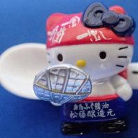 コラボキティ #506-2 一風堂 Ippudo ramen(noodle) shop