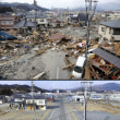 東北大震災から11ヶ月、見事な復興進展ぶりがスゴい 「当時と今」の写真