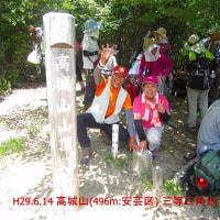 22 蓮華寺山・高城山(374・496m:安芸区)登山  「赤帽さん」の三角点タッチ