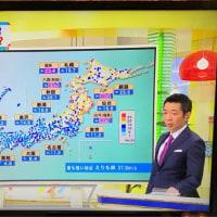 今日、日本で一番風が強かったのは襟裳岬とテレビで…