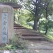 新潟・群馬・茨城の5城めぐり