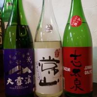 中部・近畿地方の日本酒 其の52