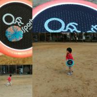 楽しく遊んで基礎的なトレーニングを促進!「OgoSport(オゴスポーツ)」ニューヨーク発のスポーツトイ 親子で遊べる!