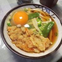 雨宮日記 2月26日(金)の1 今日の平和な夕食シリーズ うどん