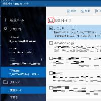 Windows10 標準装備のメールアプリを使ってみます。