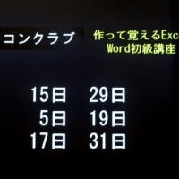 大相模PC-17.3.1