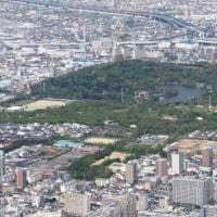 東京へ その5(羽田~伊丹 空の旅)