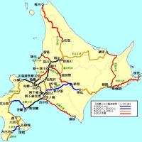 北海道というエアポケット