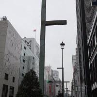 日本橋散歩・中央通りを歩く(後)
