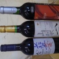 ファンフォーレ2017年5月号 ライバルのワイン