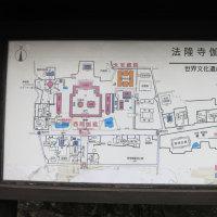 法隆寺へ小旅行